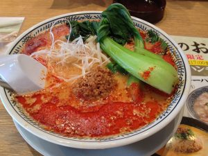 丸源担々麺