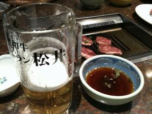 焼肉レストラン 松井