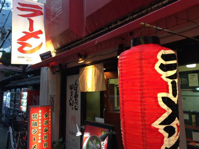 京橋 ササラの金胡麻担々麺と醤油ラーメン