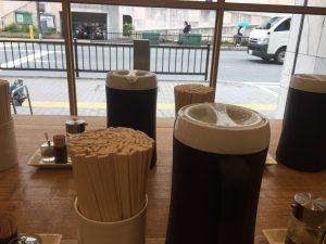 ラーメン鱗江坂店